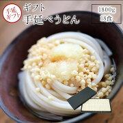 ◎【送料無料】手延素麺(てのべそうめん)☆2kg(約20食分)