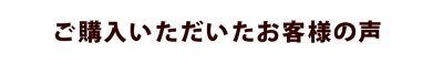 ◎【メール便送料無料】初回お試しセット