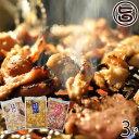 「坂出ホルモン焼き」 スタミナ 国産 豚テッチャン 2kg (250g×8P) 焼肉セット お取り寄せグルメ バーベキュー BBQ ビール ホルモン焼き 国内製造 楽天 お取り寄せ グルメ プレゼント もつ 送料無料