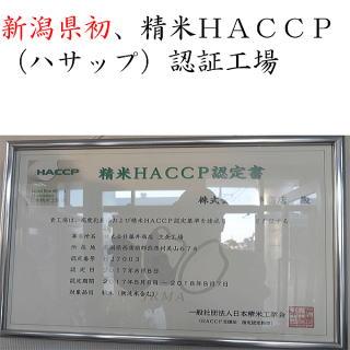 平成30年度産  新米 新潟県産こしひかり10キログラム×4