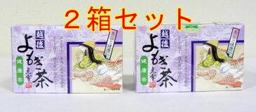 【送料無料】よもぎ茶3箱(50包)2セット よもぎの産地として知られる新潟県上越地方。各種ビタミンやミネラル、繊維質等を豊富に含んだ美味しくて飲みやすい健康茶です♪【楽ギフ_のし宛書】