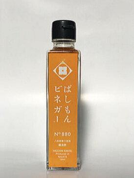 【送料無料】健康酢 飲むお酢ビネガー880柿酢150ml×12本