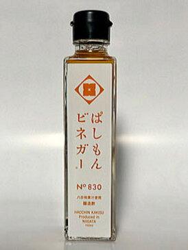 【送料無料】健康酢 飲むお酢ビネガー830柿酢150ml×12本