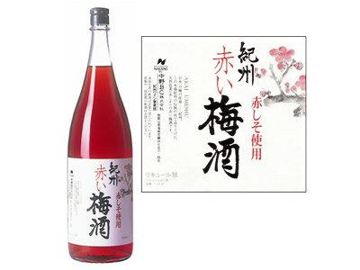 日本酒・焼酎, 梅酒  1800ml 12() RCP