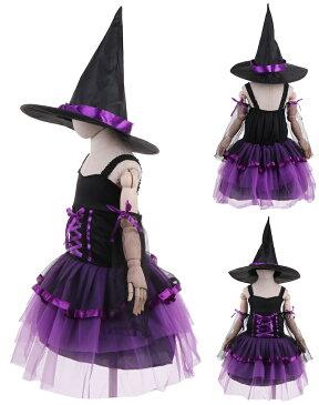 ハロウィン 衣装 コスチューム コスプレ 仮装 女の子 子ども 子供 キッズ 小学生 保育園 かわいい お手軽 魔女 ウィッチ 帽子 魔法使い ドレス 4点セット かわいい ふんわりシルエット 120cm 130cm パープル