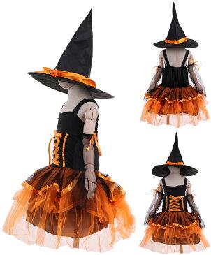 ハロウィン 衣装 コスチューム コスプレ 仮装 女の子 子ども 子供 キッズ 小学生 保育園 かわいい お手軽 魔女 ウィッチ 帽子 魔法使い ドレス 4点セット かわいい ふんわりシルエット 120cm 130cm オレンジ