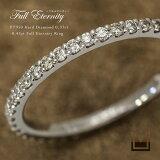 【OPEN17周年記念商品】フルエタニティーリング ダイヤモンド 0.37ct〜0.45ct ハードプラチナ950 ピンキー ファランジ