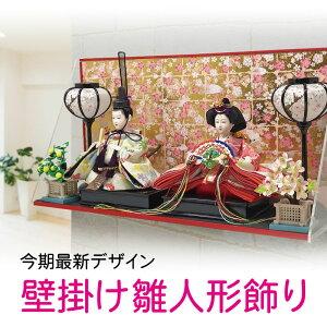 Hina Puppen Hina Puppen Modische süße Hina Sama Hina Puppen L-förmige Hülle kompakte Hina Royal Ornament mit Namensflagge [2020 neue Produkte] Interieur