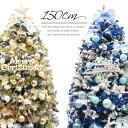 安く オシャレに クリスマス仕様に クリスマスツリーを飾りました