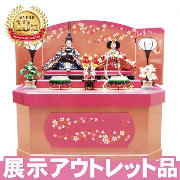 雛人形 ひな人形 おひなさま 限定特価三五親王桜六角収納飾り