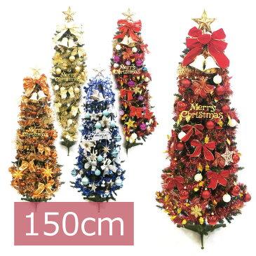 クリスマスツリー スリムツリーセット150cm オーナメントセット 北欧 おしゃれ
