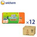 ケスモン消臭シート 533-215 30枚入 アロン化成 (ポータブルトイレ 消臭 水に溶ける) 介護用品