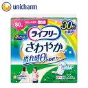 ソフト防水パンツ (男女共用) 3076 L エンゼル (完全防水 失禁) 介護用品