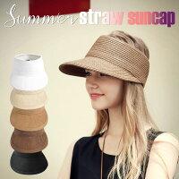 夏麦わらサンキャップレジャーサンハット折りたたみ式空シルクハットサンビーチホリデー折りたたみキャップ無地帽子サマーキャップ 帽子