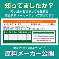 【お得な定期購入】コタラヒムピュア120粒入りコタラヒムコタラヒムブツサラシアサプリサプリメント