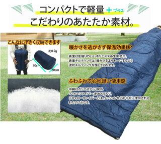 スリーピングバッグシュラフ(U-Z123)(封筒型寝袋シュラフスリーピングバックアウトドアレジャーキャンプ)