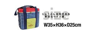 クーラーバッグガーデンパーティ/ソフトクーラーバッグ(Lサイズ/ブルー)(7088GDP211_bl)(クーラーボックス、クーラーBOX、レジャーバッグ、保冷バッグ、ソフトクーラーバッグ、氷保持、お花見、運動会、ピクニックバッグ、ランチボックスバッグ)