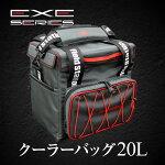 【送料無料】EXEクーラーバッグ20L【あす楽対応_関東】他【RCP】