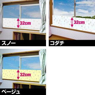 【セットでお得!】窓際あったかボードライトスリムM3枚セット(U-P171-U-P219他)(すきま風対策、隙間風対策、暖房節約、窓ぎわあったか、窓に立てるボード、窓防寒、冷え対策、ヒーター、カーテン、スクリーン)