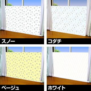 窓際あったかボードワイドサイズカラーバリエーション