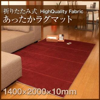 有 < 折疊面料 > ragmat (地毯,地毯,地毯,地毯,室內表面無光澤,防滑和擬合,溫暖,厚,熱的地毯,一隻小貓,隔熱墊)