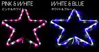 カラー2.