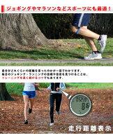 ランニングウォッチ人気スポーツアウトドア腕時計【LADWEATHERラドウェザー】3Dセンサー歩数計消費カロリー計測/歩数/走行距離/時速/運動時間表示マラソン/ジョギング/ウォーキングウォッチWATCHメンズ/レディースあす楽