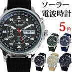 楽天スーパーSALE/スーパー/SALE 腕時計 メンズ 電波ソーラー/ソーラー 電波 100m防水