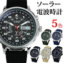 【ポイント20倍】腕時計 メン...