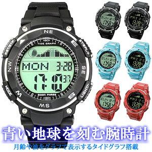 青い地球を刻む腕時計 ムーンデータ/タイドグラフ 100m防水 デジタル メンズ