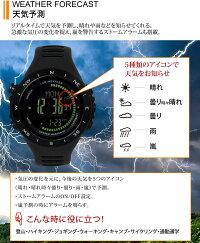 スイス製センサー搭載[LADWEATHERラドウェザー]雑誌掲載ブランドデジタルコンパス/高度計/気圧計/温度計/天気予測機能アウトドア腕時計ミリタリー/登山/マラソン/ランニング/ウォーキングクロノグラフメンズ/レディースあす楽