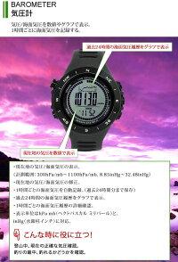 35a97ae0d67e69 スイス製センサー搭載[LADWEATHERラドウェザー]雑誌掲載ブランドデジタルコンパス/高度計/