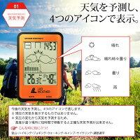 アメリカ製センサー搭載[LADWEATHERラドウェザー]ブランドデジタルコンパス/高度計/気圧計/温度計/天気予測/湿度計機能アウトドアギアフィールドギアミリタリー/登山/キャンプ/釣り/フィッシング/サイクリングメンズ/レディースあす楽