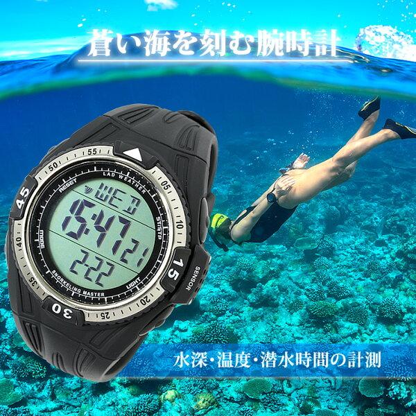 蒼い海を刻む腕時計 LADWEATHERラドウェザー スイス製センサー 水深・温度・潜水時間の計測と保存 シュノーケリングダイビ