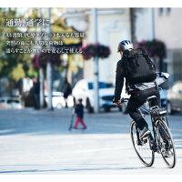 リュックサックはっ水リュックメンズレディース自転車での通学、通勤にも使える撥水加工バッグ撥水生地ラドウェザー17L
