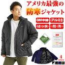 3M 高級 中綿 暖かい ジャケット メンズ 防寒着 防寒