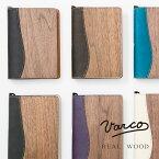 VARCO REAL WOOD ブックカバー 文庫 文庫本 革 本革 レザー メンズ レディース 革製 木 木製 天然木 日本製 革小物 おしゃれ かわいい アンティーク 和柄