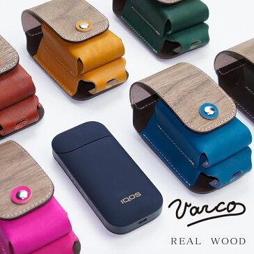 VARCO REAL WOOD アイコスケース iqos iqosケース 収納 木製 革 本革 革製 ヌメ革 レザー 日本製 木製 天然木 メンズ レディース コンパクト スマート 機能的 シンプル ギフト 大人 かわいい ブランド 送料無料