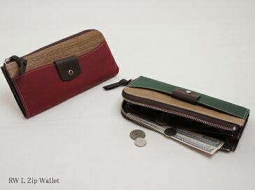 VARCO REAL WOOD エルジップウォレット 長財布 レディース カード 大容量 小銭入れあり 日本製 革製 本革 レザー ヌメ革 木製 天然木 木 おしゃれ かわいい ペア 可愛い ブランド 小銭入れ付き かぶせ