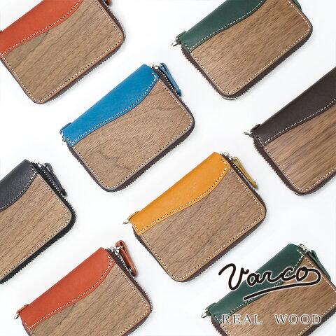 VARCO REAL WOOD ラウンドミニウォレット 財布 メンズ レディース 二つ折り 革 本革 レザー 日本製 木製 小銭入れ カードケース 小銭入れ付き かわいい おしゃれ かっこいい シンプル スリム 薄型 ブランド 小さい 小物入れ