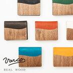 VARCO REAL WOOD スタンダードウォレット 財布 メンズ レディース 二つ折り 革 本革 レザー 日本製 木製 小銭入れあり 二つ折り財布 小銭入れ付き かわいい おしゃれ かっこいい シンプル スリム 薄型 ブランド 2つ折り
