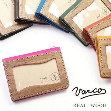 VARCO REAL WOOD wwカードケース 名刺入れ メンズ レディース 革 本革 ヌメ革 革製 レザー 木 木製 天然木 日本製 和柄 革小物 男女兼用 ユニセックス 二つ折り ブランド かわいい シンプル ビジネス おしゃれ ヴァーコ