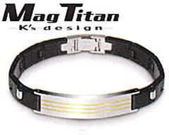 医療用具として認証されている本物の健康ギアですコラントッテMAG TITAN K'S DESIGN TYPE-T