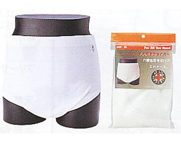 大人用 おむつカバー パンツ型 LL 2枚組