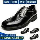 ビジネスシューズ メンズ 革靴 ビジネススニーカー 紳士靴 ...