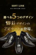 ビジネスメンズスワールモカストレートチップビットモンクストラップフォーマル脚長靴メンズシューズ紳士靴