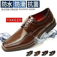 ビジネス2足で5000円