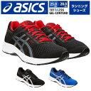 アシックス asics メンズシューズ メンズ GEL-CONTEND 5 スニーカー 運動靴 スポーツシューズ スポーツ ランニングシューズ ランニング ウォーキング ジョギング トレーニング ジム 1011A256 【取り寄せ】