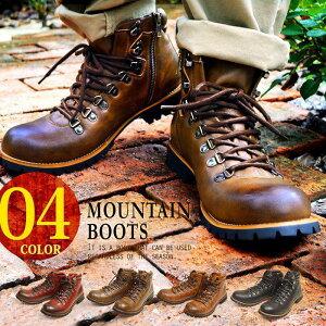 【送料無料】ブーツ メンズブーツ マウンテンブーツ ショートブーツ ワークブーツ アンティーク アウトドア トレッキングシューズ 革靴 メッシュ 通気性 防滑 靴 メンズシューズ Zeeno ジーノ ze2400/2020 クリアランス