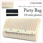 【clarissa】3WAYサテンプリーツのパーティーバッグ
